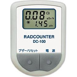 日本精密測器NISSEI空間線量計DC-100【生産完了品】[DC100]【ribi_rb】