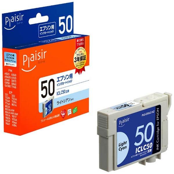 プレジールplaisirPLE-E50LCN2互換プリンターインクライトシアン[PLEE50LCN2]
