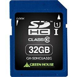 グリーンハウスGREENHOUSESDHCカードGH-SDHCUAシリーズGH-SDHCUA32G[32GB/Class10][GHSDHCUA32G]