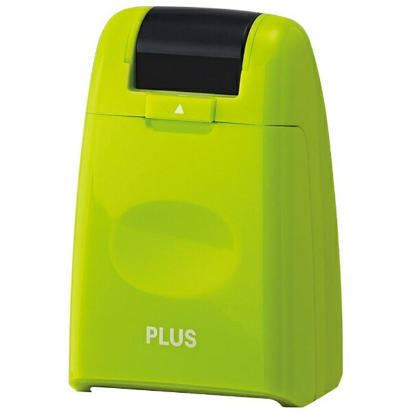 プラスPLUS個人情報保護スタンプ「ローラーケシポン」(レギュラーサイズ26mm幅・グリーン)IS-500CM-BGR[IS500CMBGR]