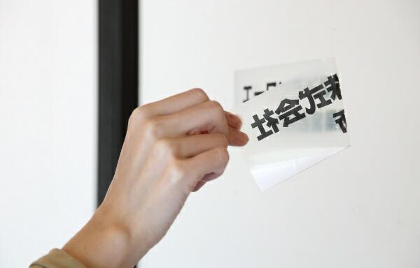 エーワンA-one屋外でも使えるサインラベルシールレーザープリンタ透明31036[A4/10シート/1面/マット]【aoneC2009】