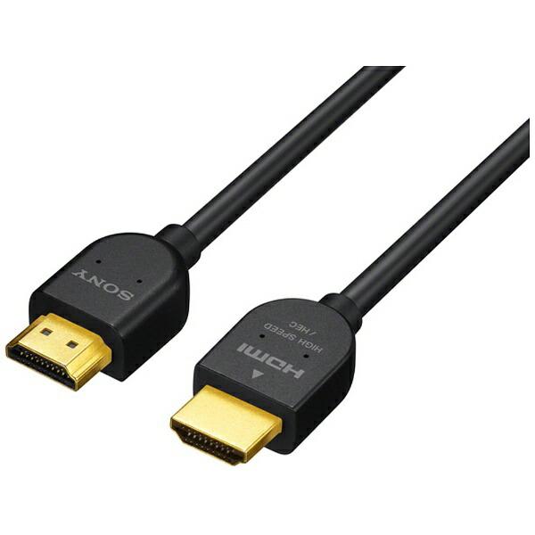 ソニーSONYDLC-HJ15HDMIケーブルブラック[1.5m/HDMI⇔HDMI/イーサネット対応][DLCHJ15B]