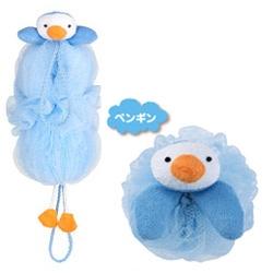 マーナMARNA背中も洗えるシャボンボールアニマル(ペンギン/ブルー)B874B