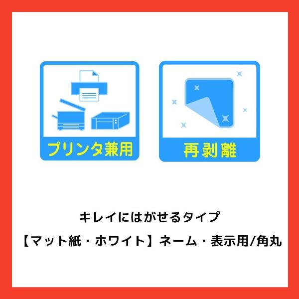 エーワンA-oneラベルシールプリンタ兼用ホワイト31172[A4/100シート/95面/マット]【aoneC2009】