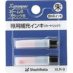 シヤチハタShachihataネーム6・ブラック8・簿記スタンパー専用補充インキ(朱色)XLR-9[XLR9]