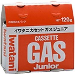 岩谷産業IwataniCB-JR-120Pカセットガスジュニア2P(2本入り)[イワタニガスボンベカセットボンベCBJR120P]