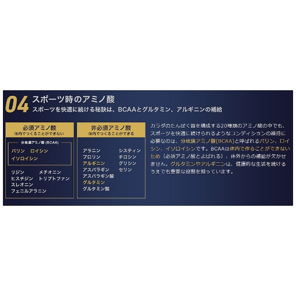 味の素AJINOMOTOaminoVITALGOLD【グレープフルーツ風味/30本】[16AM4110]