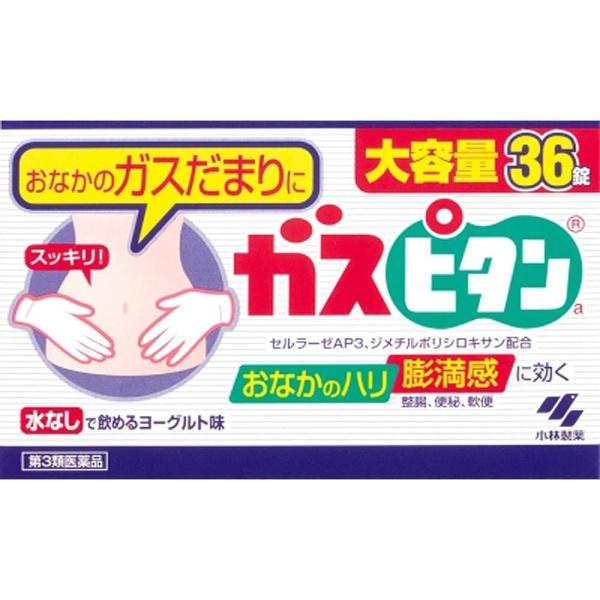 【第3類医薬品】ガスピタンa(36錠)〔整腸剤〕【wtmedi】小林製薬Kobayashi