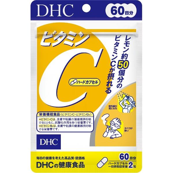 DHCディーエイチシーDHC(ディーエイチシー)ビタミンC60日分(120粒)〔栄養補助食品〕【rb_pcp】