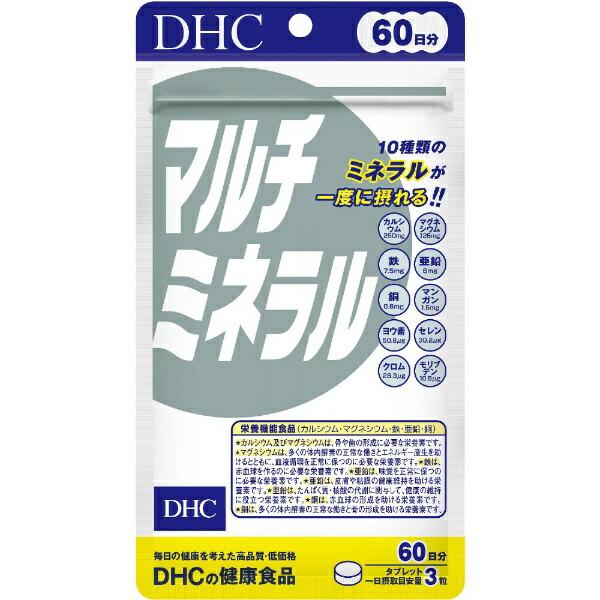 DHCディーエイチシーDHC(ディーエイチシー)マルチミネラル60日分(180粒)〔栄養補助食品〕【rb_pcp】