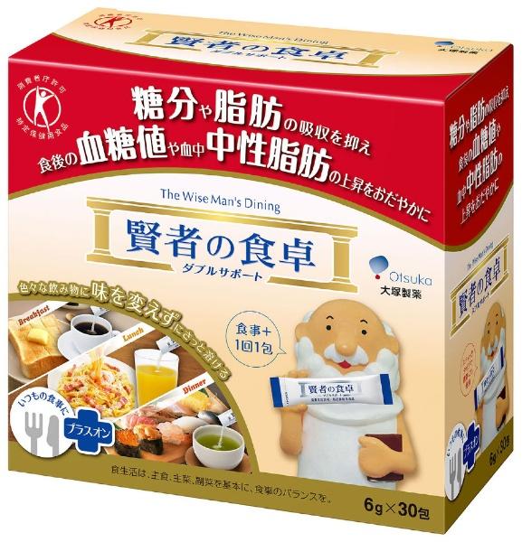 大塚製薬Otsuka【特定保健用食品(トクホ)】賢者の食卓ダブルサポート(30包)