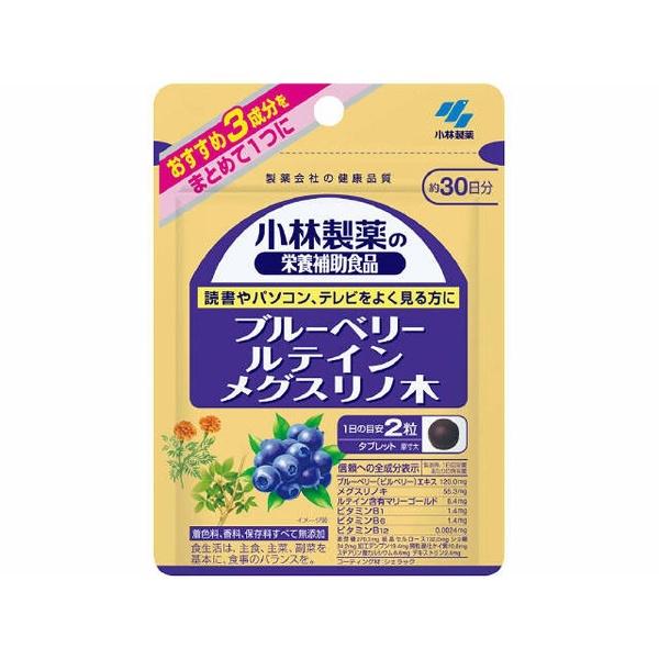 小林製薬Kobayashiブルーベリー・ルテインメグスリノ木(60粒)【rb_pcp】