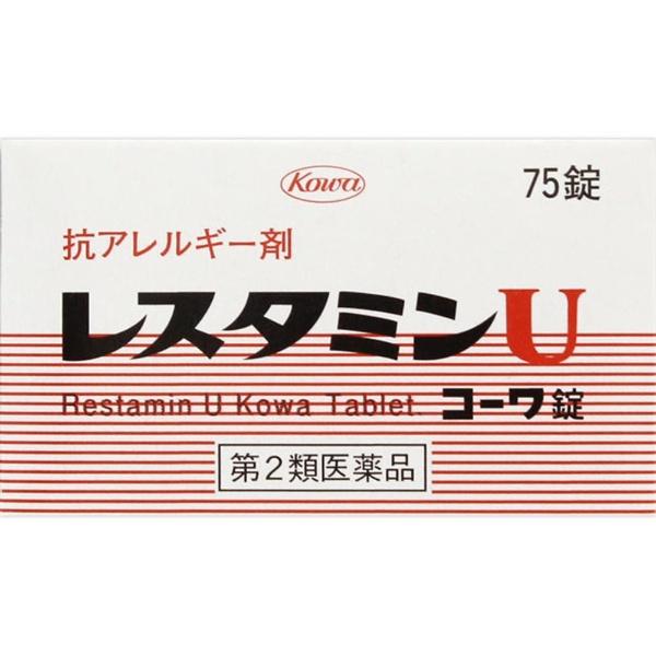 【第2類医薬品】レスタミンUコーワ錠(75錠)【wtmedi】KOWA興和