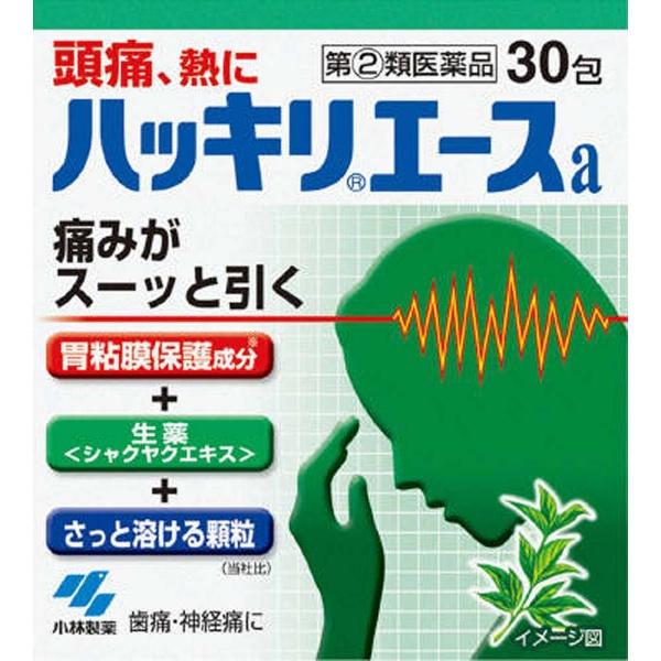 【第(2)類医薬品】ハッキリエースa(30包)〔鎮痛剤〕小林製薬Kobayashi