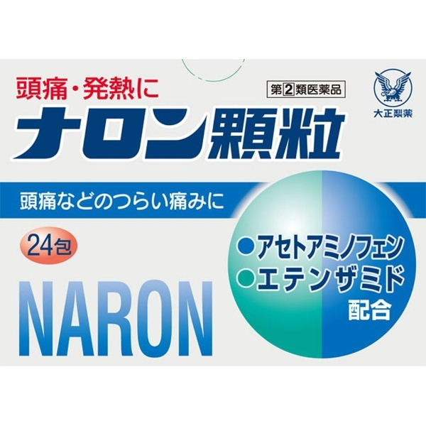【第(2)類医薬品】ナロン顆粒(24包)〔鎮痛剤〕大正製薬Taisho