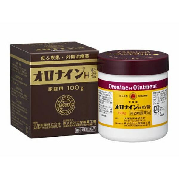 【第2類医薬品】オロナインH軟膏(100g)【rb_pcp】大塚製薬Otsuka