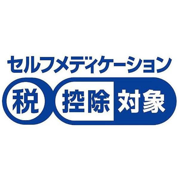 【第(2)類医薬品】ラクピオンEXゲルα(18g)★セルフメディケーション税制対象商品ラクール製薬Rakool