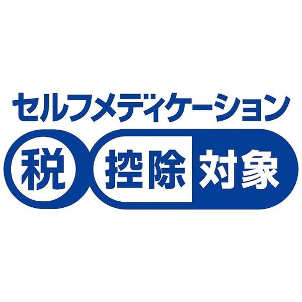 【第2類医薬品】フェイタスチックEX(53g)★セルフメディケーション税制対象商品【wtmedi】久光製薬Hisamitsu