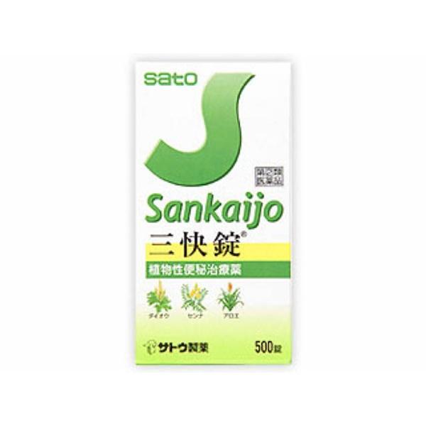 【第(2)類医薬品】三快錠(500錠)〔便秘薬〕佐藤製薬sato