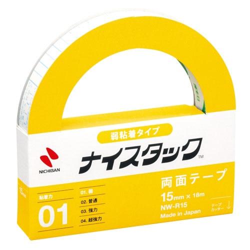 ニチバンNICHIBAN[両面テープ]ナイスタックリムカきれいにはがせるタイプ(サイズ:15mm×18m)NW-R15[NWR15]
