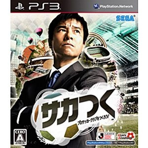 セガゲームスSEGAGamesサカつくプロサッカークラブをつくろう!【PS3ゲームソフト】