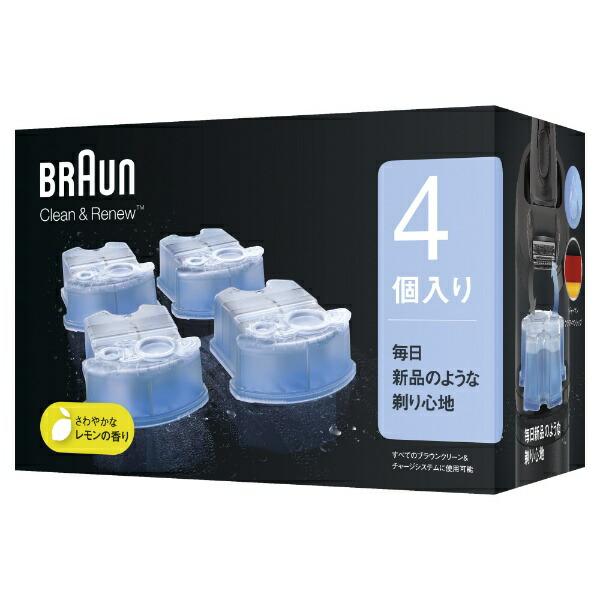 ブラウンBRAUNクリーン&リニューシステム専用洗浄液カートリッジ(4個入)CCR4-CR[電気シェーバー洗浄CCR4CR]