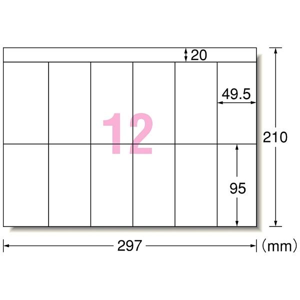 エーワンA-oneマルチラベルPPCコピーラベルホワイト28763[A4/500シート/12面/マット][宛名シール]