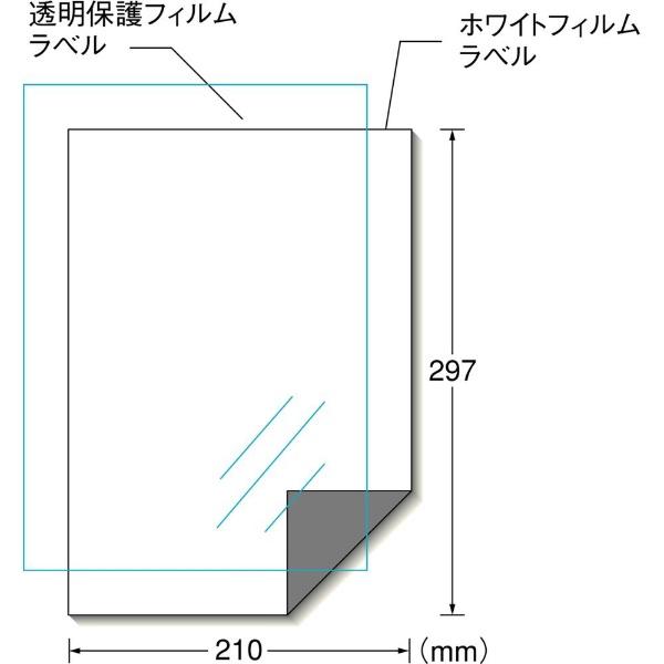 エーワンA-one屋外でも使えるサインラベルシールインクジェットホワイト32004[A4/1面/光沢]【aoneC2009】