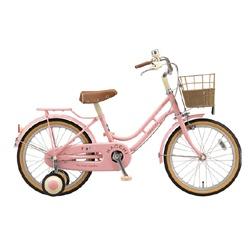 ブリヂストンBRIDGESTONE18型幼児用自転車ハッチ(ピンク)HC182【組立商品につき返品不可】【代金引換配送不可】