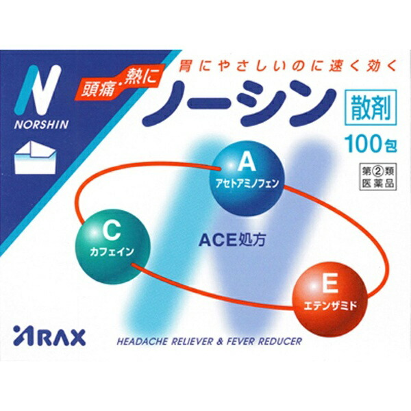 【第(2)類医薬品】ノーシン散剤(100包)〔鎮痛剤〕アラクスARAX