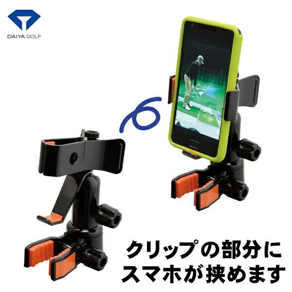 ダイヤコーポレーションDAIYACORPORATIONスマートフォン用ホルダーSMAPHOZAURUSAS-473[AS473]