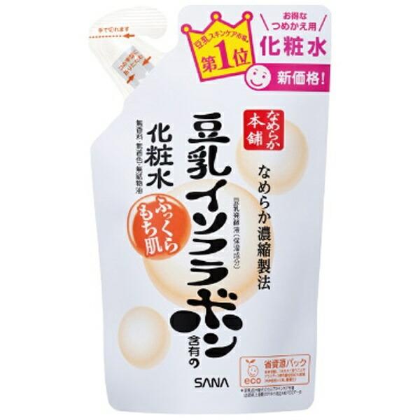 常盤薬品TOKIWAPharmaceuticalSANA(サナ)なめらか本舗豆乳イソフラボン含有の化粧水(180ml)つめかえ用[化粧水]【wtcool】