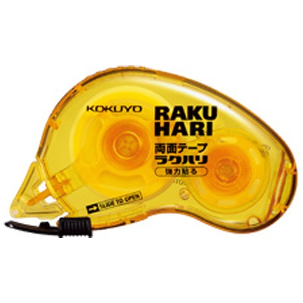 コクヨKOKUYO[両面テープ]ラクハリ強力貼る(サイズ:15mm×10m)T-RM1015[TRM1015]