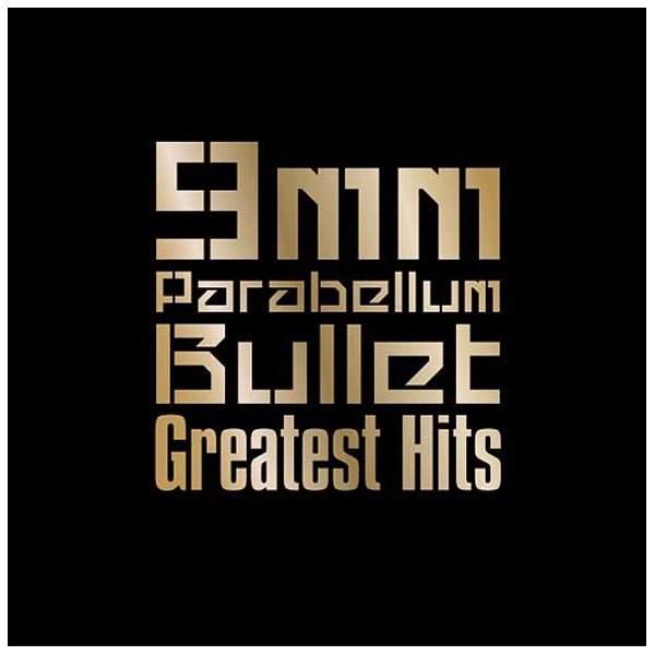 ユニバーサルミュージック9mmParabellumBullet/GreatestHits〜SpecialEdition〜初回限定生産/10周年盤【音楽CD】