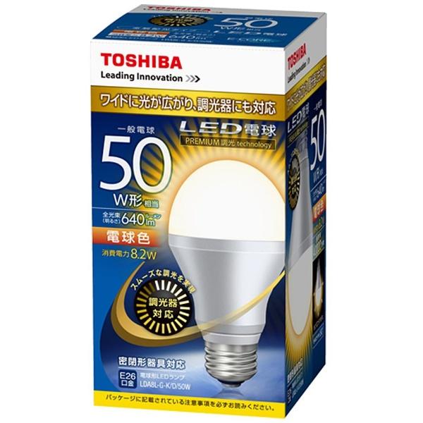 東芝TOSHIBALDA8L-G-K/D/50WLED電球[E26/電球色/50W相当/一般電球形/広配光タイプ][LDA8LGKD50W]