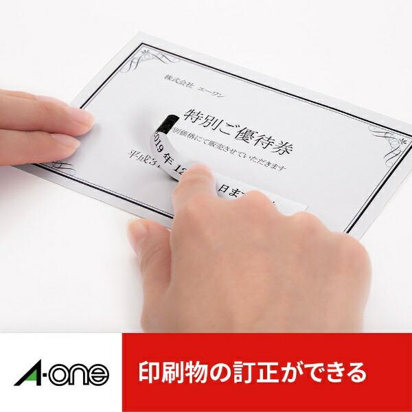 エーワンA-oneラベルシールプリンタ兼用ホワイト31671[A4/12シート/46面/マット]【aoneC2009】