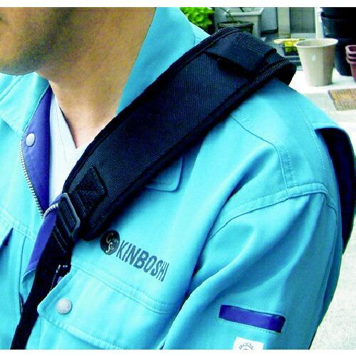 キンボシKINBOSHI刈払機用肩掛けバンドシングルDX700059[700059]