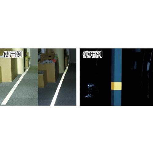 ダイヤテックスDIATEXパイオラン再帰反射テープRF30G25《※画像はイメージです。実際の商品とは異なります》