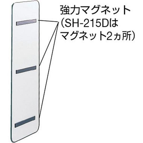 トラスコ中山スチール製ホワイトボードミニ月予定表900X350SH315M