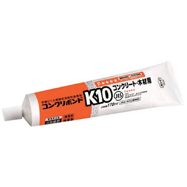 コニシコンクリボンドK10170ml(箱)#11541K10170