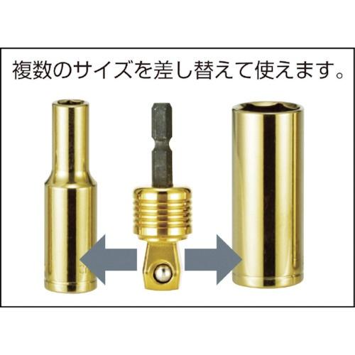 TJMデザインソケットアダプター4分フレックスTSKA4F