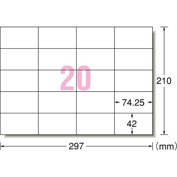 エーワンA-one宛名・表示ラベルPPCコピーラベル28205[A4/100シート/20面/マット]【aoneC2009】