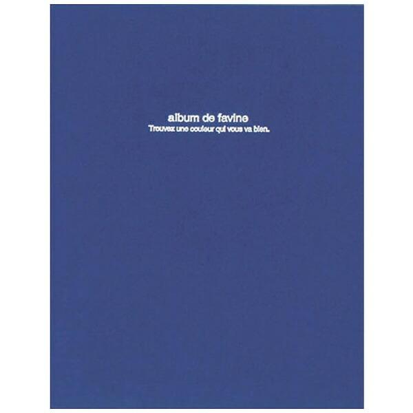 ナカバヤシNakabayashi100年台紙アルバム/ドゥファビネ(A4サイズ/フエルアルバム/ダークブルー)アH-A4D-161-DB[アHA4D161DB]