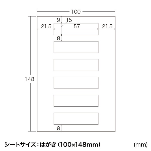 サンワサプライSANWASUPPLY手作りストラップキット[スティック型](はがきサイズ・6面×1枚)JP-ST14[JPST14]【wtcomo】