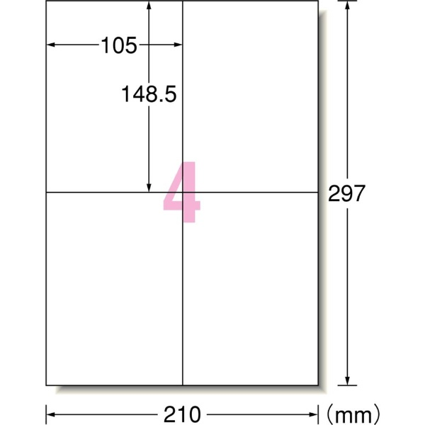 エーワンA-oneラベルシールプリンタ兼用ホワイト31312[A4/100シート/4面/マット]【rb_mmme】