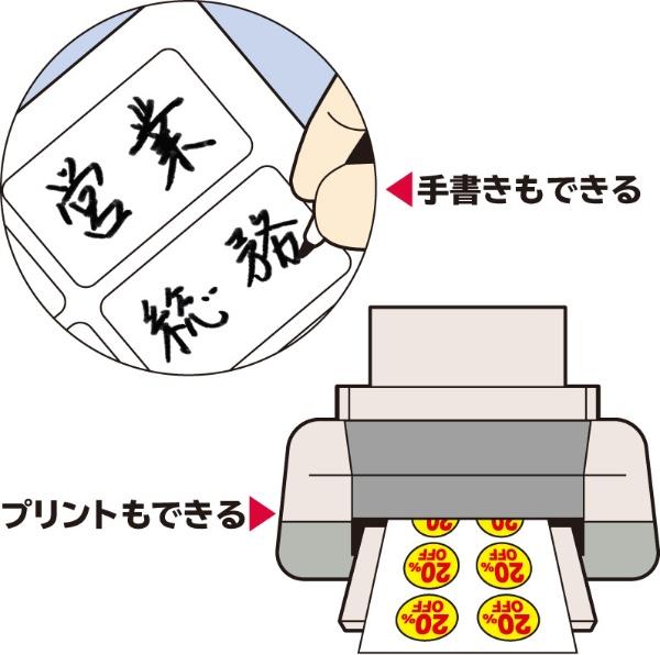 エーワンA-oneマルチラベル手書きもプリントもできるラベル26001[はがき/12シート/48面/マット]【rb_mmme】