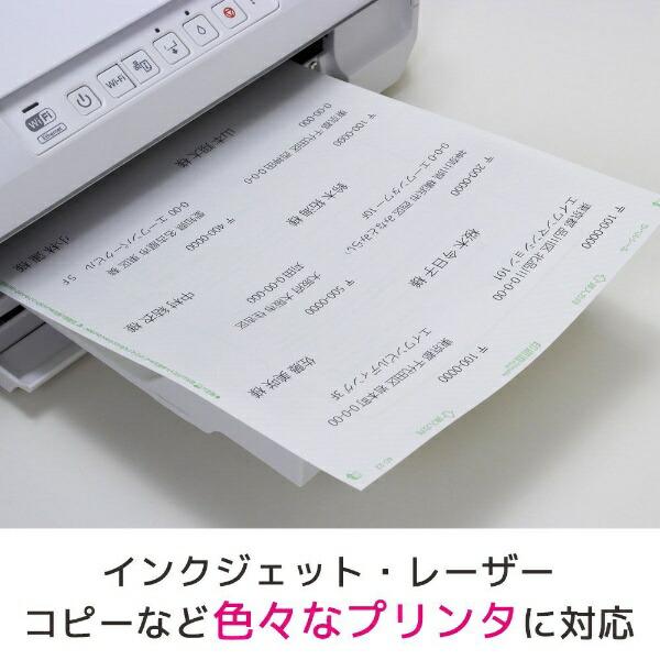 エーワンA-oneラベルシールプリンタ兼用ホワイト72312[A4/22シート/12面/マット]【rb_mmme】