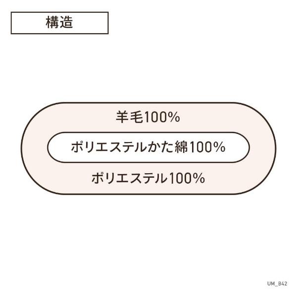 生毛工房UMOKOBOバランス硬綿四層敷ふとんシングルサイズ(100×210cm/ナチュラル)【日本製】