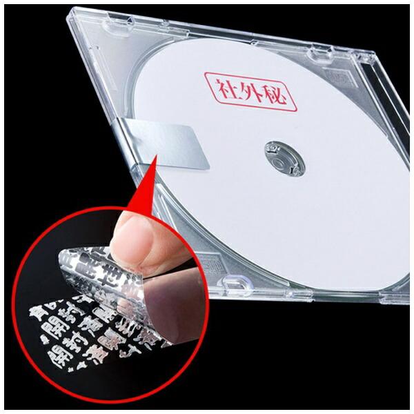 サンワサプライSANWASUPPLYセキュリティシールLB-SL2100[100シート/8面/フィルム][LBSL2100]
