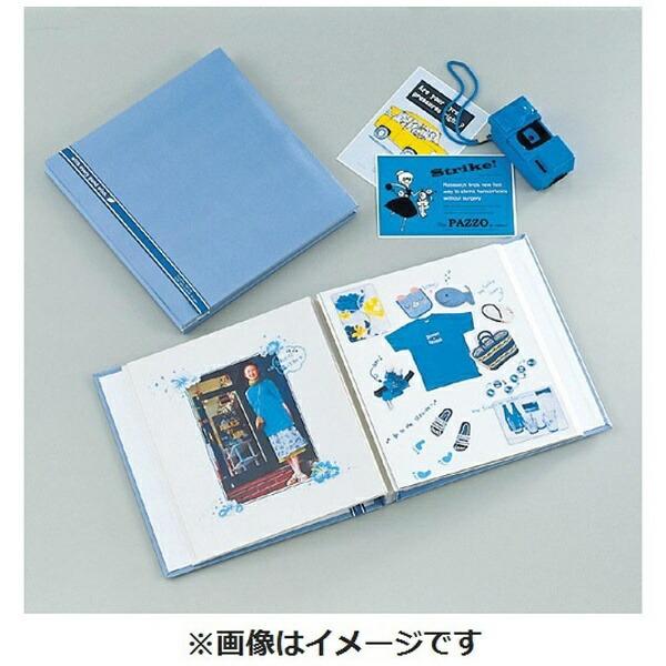 セキセイSEKISEIミニフリーアルバム(ビス式/シルバー)XP-2001-SL[XP2001]